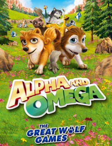 آلفا و امگا: مسابقات بزرگ گرگها